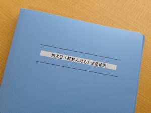 ラベルプリンター印刷